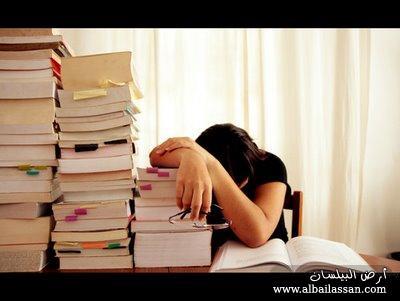الطلاب الامتحانات bilassan-13041734581