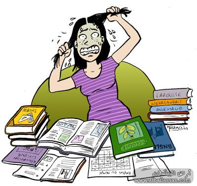 الطلاب الامتحانات bilassan-13041736941