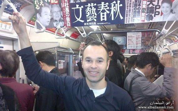 إنيستا ينشر صورة اليابان bilassan-13238019421