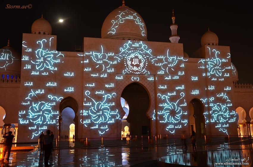 مسجد الشيخ زايد يفاجئ الزوار bilassan-13238984782