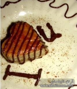 شوكولاتة ذائبة على شكل قلب Bilassan-360ead8273