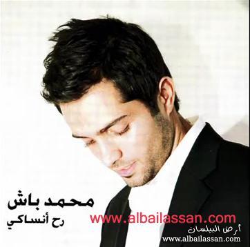 جديد 2010 MOhammad Bash Insaki) bilassan-88902555df.
